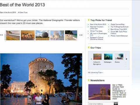 Νational Geographic: Η Θεσσαλονίκη στους 20 κορυφαίους προορισμούς