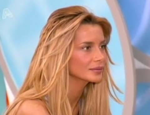 Βίντεο: Δείτε - Πως έχει αλλάξει η Πάολα!
