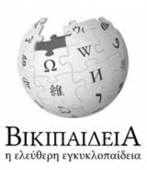 Η ελληνική Wikipedia γίνεται 10 ετών