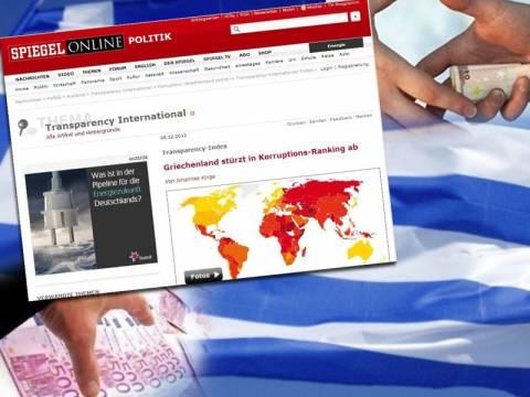 Spiegel: Δραματική αύξηση της διαφθοράς στην Ελλάδα