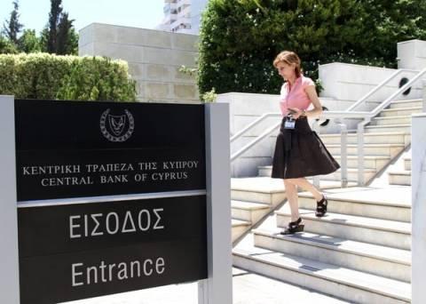 Ενημέρωση εισαγγελέα από διεθνές οίκο για θέμα των κυπριακών τραπεζών