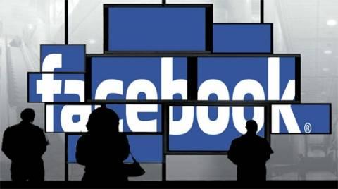 Θύματα εκφοβισμού ένα εκατομμύριο παιδιά σε ένα χρόνο στο facebook