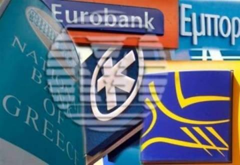 Οι ελληνικές τράπεζες συμμετέχουν στο πρόγραμμα επαναγοράς ομολόγων