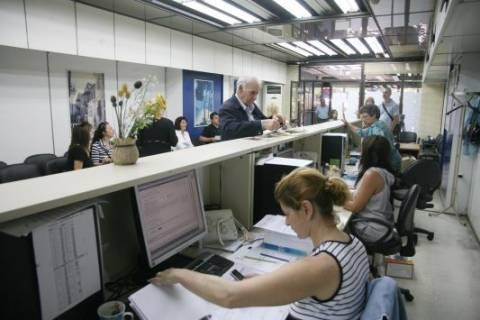 Δείτε αναλυτικά πόσοι δημόσιοι υπάλληλοι είναι σε υπουργεία