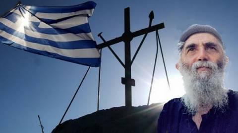 Γέροντας Παϊσιος:«Οι Έλληνες έχουν φιλότιμο και ας μην έχουν ευγένεια»