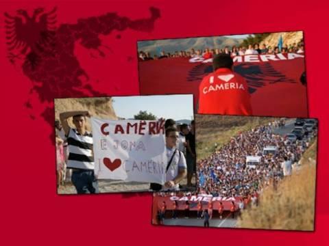 Αλβανική Βουλή: Προωθείται ψήφισμα για το «Τσάμικο ζήτημα»!!