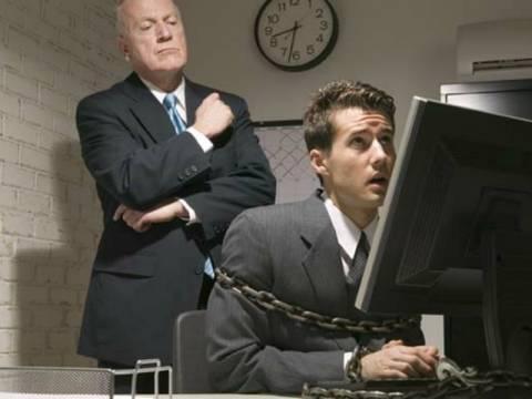 Δες σε τι διαφέρεις εσύ από το αφεντικό σου (pic)