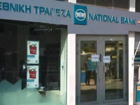 ΠΡΙΝ ΛΙΓΟ: Ληστεία στην Εθνική Τράπεζα Καμένων Βούρλων