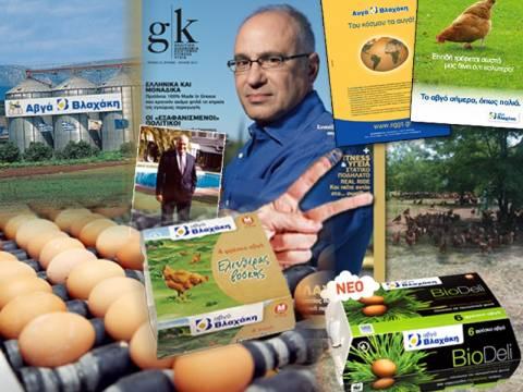 Αυγά Βλαχάκη: Καινοτομία και παράδοση σε ένα