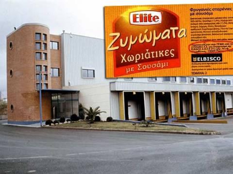 Σάλος από τη μεταφορά των φρυγανιών Elite στα Σκόπια
