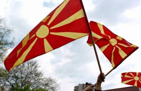 Οι Σκοπιανοί είναι ενοχλημένοι με την στάση των Βουλγάρων!