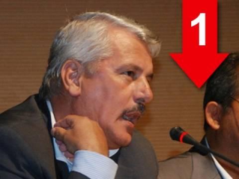 «Οι βουλευτές να λαμβάνουν ημερήσια αποζημίωση 240 ευρώ»