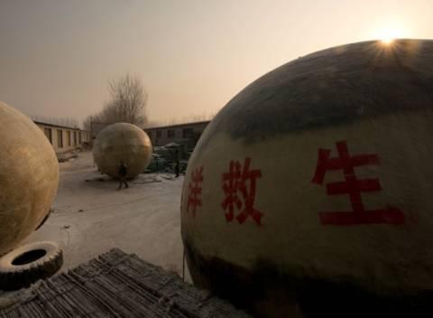 Βίντεο: Δείτε πώς θα σωθούν οι Κινέζοι από το τέλος του κόσμου