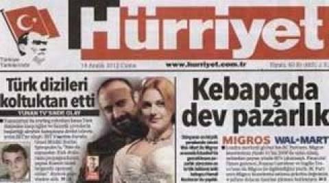 Hurriyet: Πρωτοσέλιδο η απομάκρυνση του διευθυντή της ΕΡΤ