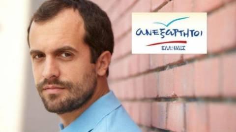 Παραιτήθηκε και ο Πρόεδρος της νεολαίας των Ανεξάρτητων Ελλήνων