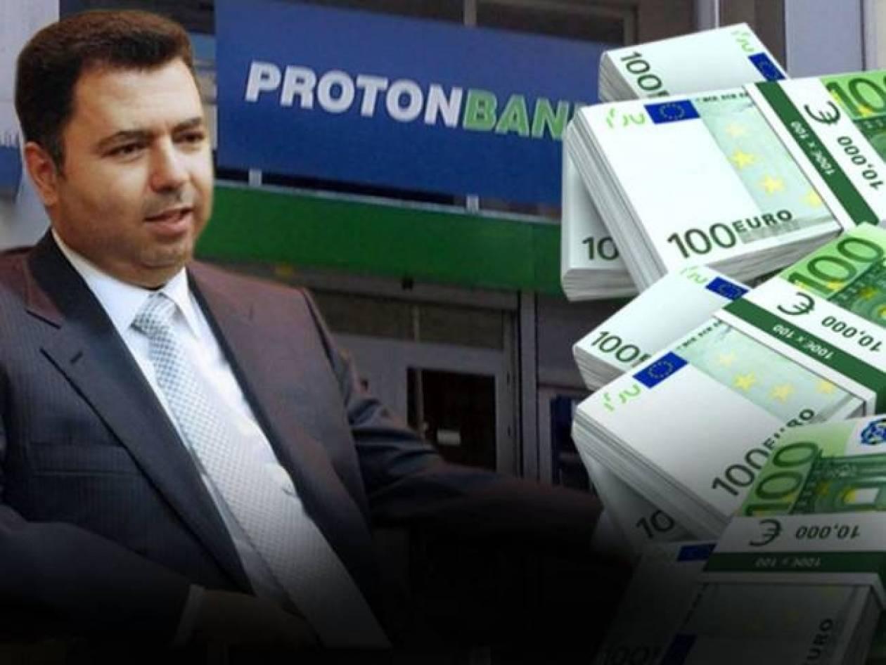 Ο έκπτωτος πρίγκιπας της «PROTON BANK» - Newsbomb ...