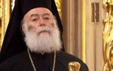 Πατριάρχης Θεόδωρος: Εικόνες Αφρικής στην Ελλάδα