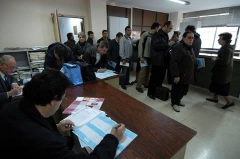 Εφορία διέγραψε έκτακτη εισφορά και εισφορά αλληλεγγύης φορολογούμενου