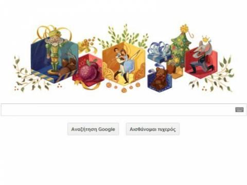 Μπαλέτο ο Καρυοθραύστης: Η Google τιμά την 120η επέτειο