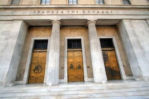 ΤτΕ: Μόνο σε ειδικές εξεταστικές στοιχεία για το δανεισμό των κομμάτων