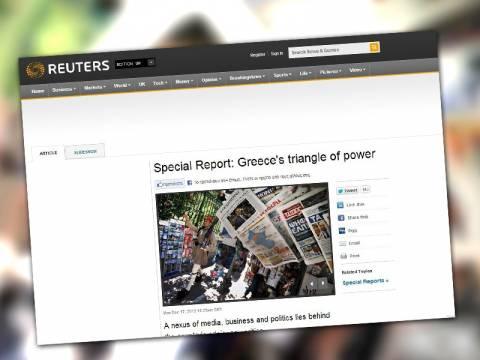 Reuters: Το τρίγωνο εξουσίας της Ελλάδας