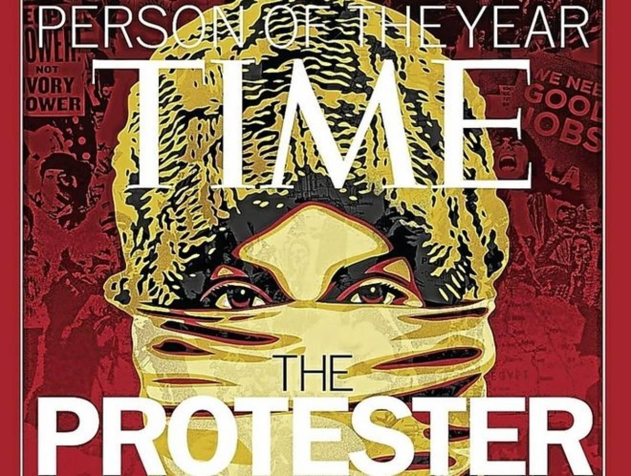 Ποιο θα είναι το πρόσωπο της χρονιάς για το περιοδικό TIME;