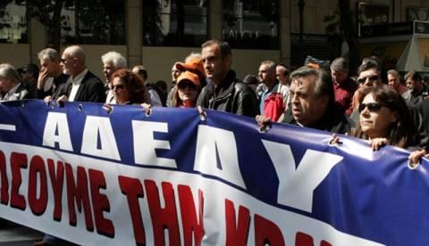 ΑΔΕΔΥ: 24ωρη απεργία – Παραλύει το Δημόσιο