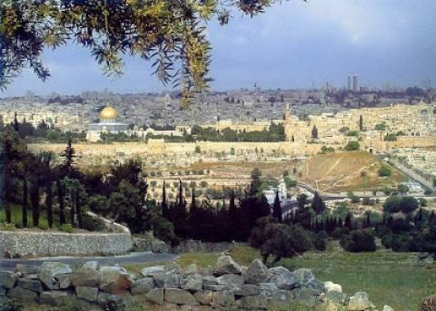 Αρχαίοι Ελληνες ίδρυσαν τα Ιεροσόλυμα;