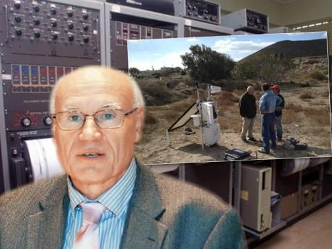 Νέα συσκευή θα προβλέπει το σεισμό στην Ελλάδα;