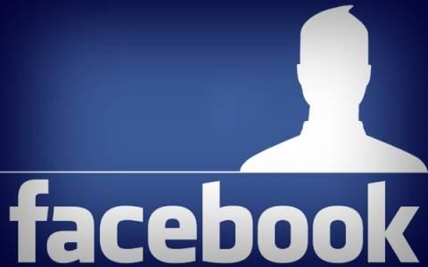 Προσοχή: Το facebook... παχαίνει!