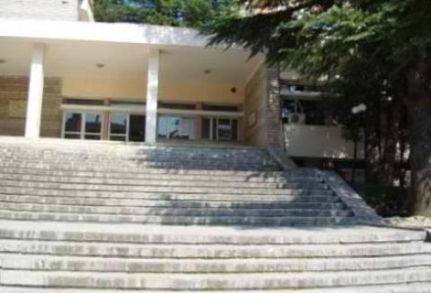 Κλείνει το Τμήμα Ελληνικών Σπουδών του Πανεπιστημίου Αργυροκάστρου