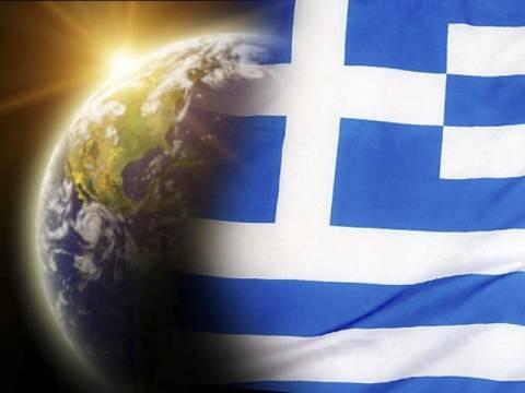 Έναν Ελληνικό, καινούριο κόσμο Μέγα