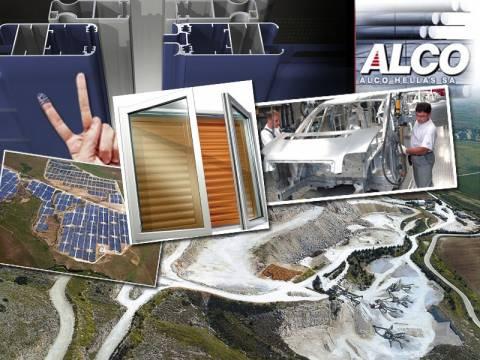 Όμιλος ΑΛΚΟ: Το ελληνικό αλουμίνιο που κατακτά τον κόσμο