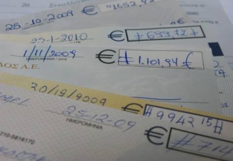 Προσπάθησαν να εξαργυρώσουν επιταγή 147.000 ευρώ σε βάρος του ΕΟΤ