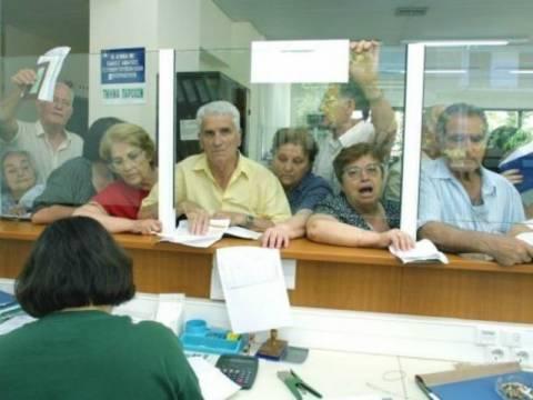 Ολοκληρώνεται η απογραφή των συνταξιούχων του ΟΑΕE