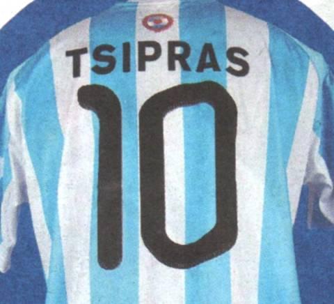 Φανέλες της εθνικής Αργεντινής με το όνομα του Α. Τσίπρα