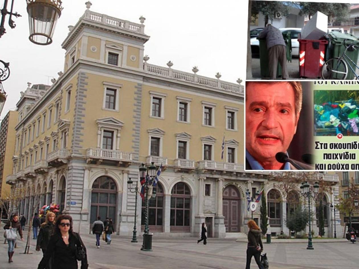 Στα σκουπίδια οι δωρεές για τους απόρους του Δήμου Αθηναίων!