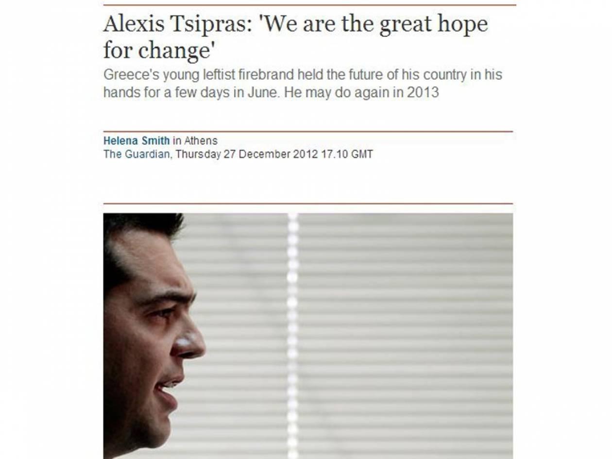 Αλέξης Τσίπρας: «Είμαστε η μεγάλη ελπίδα για την αλλαγή»
