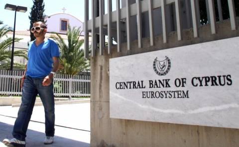 Η Blackrock σύμβουλος της Κεντρικής Τράπεζας Κύπρου