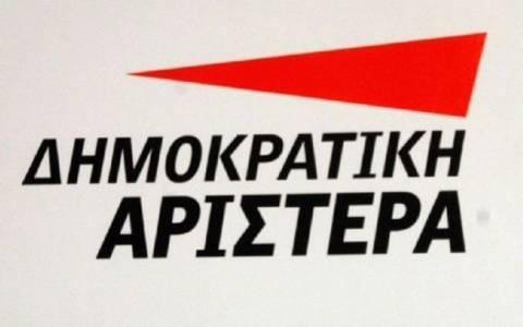 ΔΗΜΑΡ:Στήριξη στη κινητικότητα των δημοσίων για να μη γίνουν απολύσεις