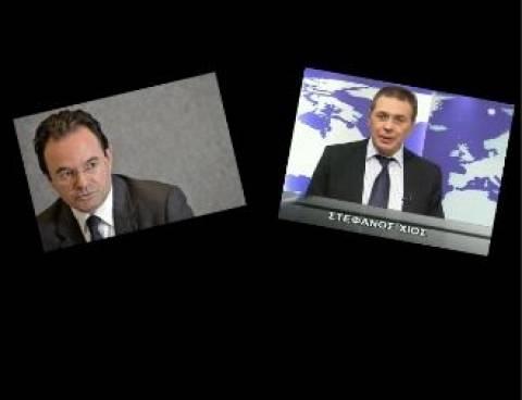 Βίντεο:Τα βαριά λόγια του Στέφανου Χίου... Που βγήκαν αληθινά!