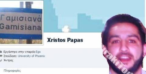 Δείτε τι έγραφε στο facebook ο Παπάζογλου: Ποια θα γα@@σω σήμερα;