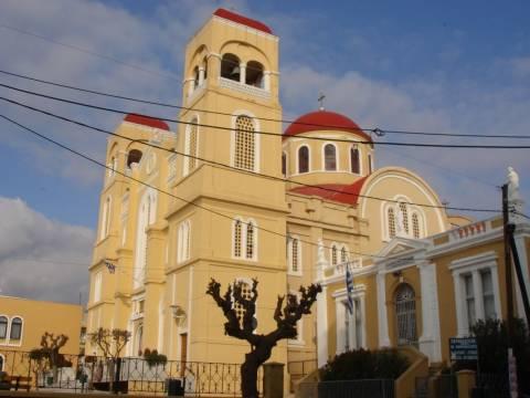 Αλεξανδρούπολη: Πρωτοχρονιάτικη αγρυπνία στο Αγ.Nικόλαο