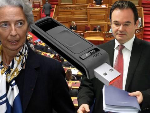 Στη Βουλή η πρόταση για Προανακριτική κατά του Γ. Παπακωνσταντίνου