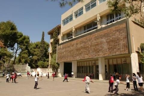 Απελευθερώνονται από σήμερα τα δίδακτρα ιδιωτικών εκπαιδευτηρίων