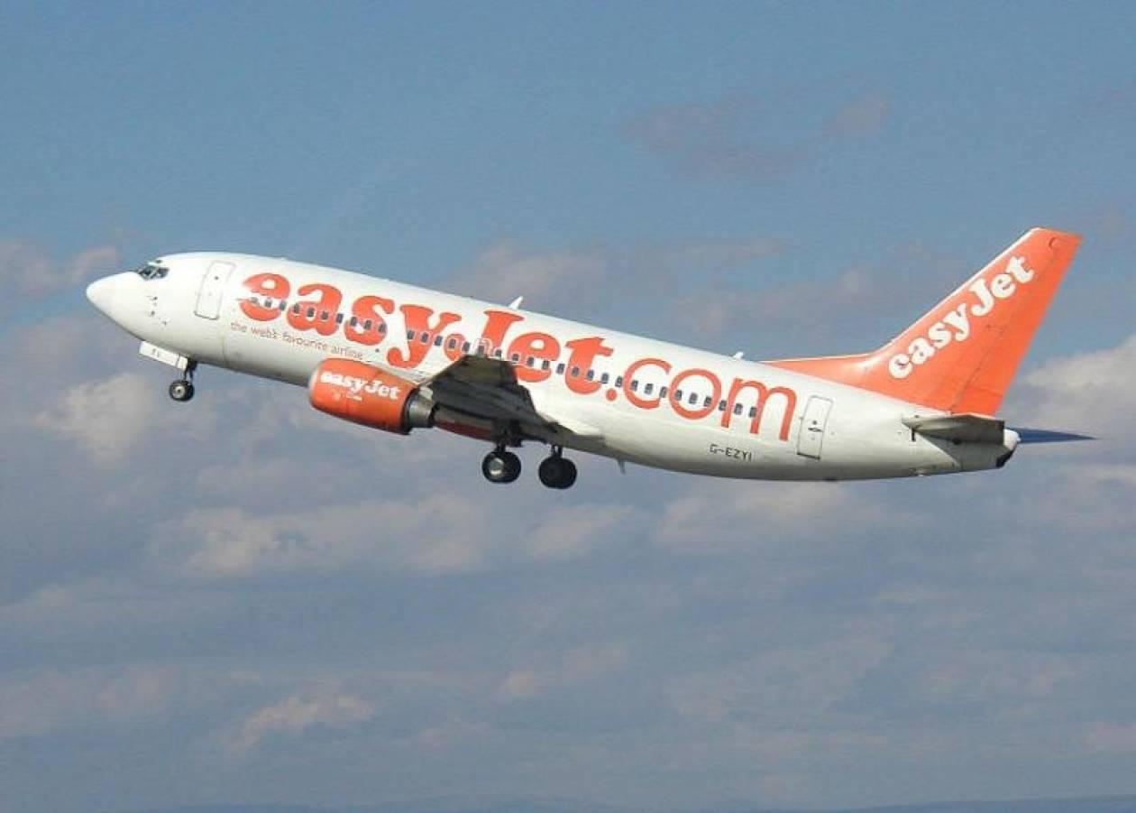 Αναγκαστική προσγείωση αεροσκάφους της EasyJet