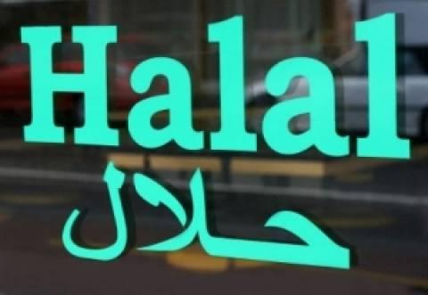 Τρώμε κοτόπουλο «χαλάλ» που «διαβάστηκε» από μουσουλμάνο;