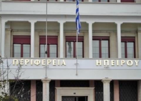 Περιφέρεια Ηπείρου: Υπερκαλύφθηκαν οι στόχοι για την απορρόφηση ΕΣΠΑ
