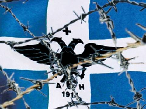 Αποκαλύψεις για κρυφές επαφές Βορειοηπειρωτών με Αλβανούς πολιτικούς