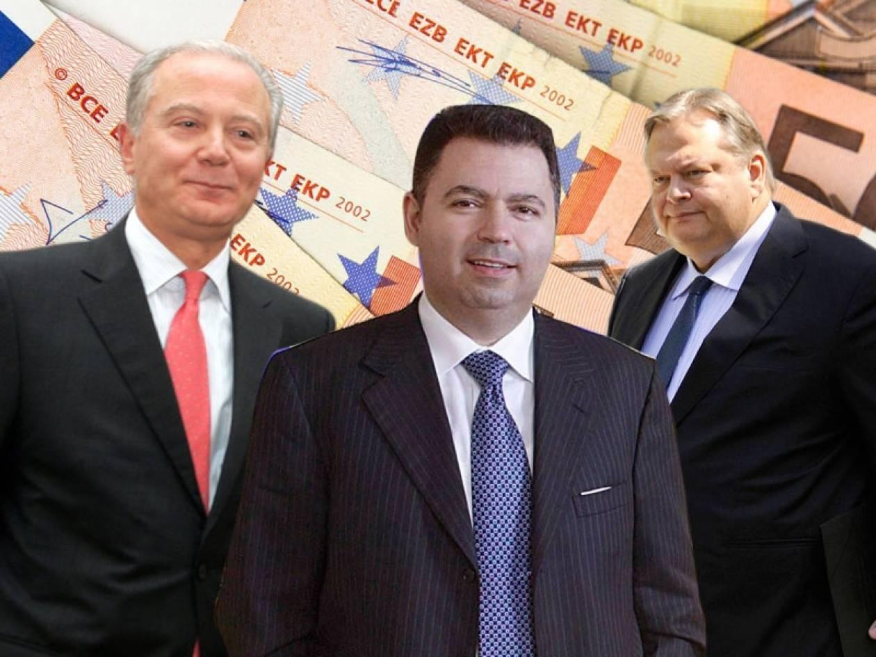 Λαυρεντιάδης, Βενιζέλος, Προβόπουλος και τα 233 δισ. στις τράπεζες